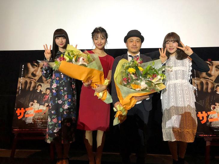 「サニー/32」新潟先行公開初日舞台挨拶にて、左から荻野由佳、北原里英、白石和彌、加藤美南。
