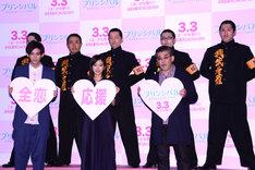 映画「プリンシパル~恋する私はヒロインですか?~」公開前イベントの様子。