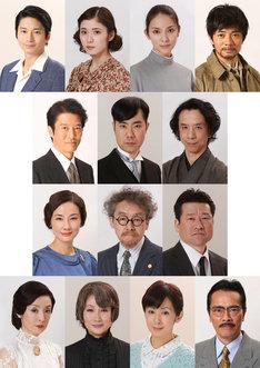 ドラマ「黒井戸殺し」のキャスト。