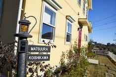 「ママレード・ボーイ」メイキングカット。ハウスセットの外観。