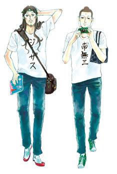 「聖☆おにいさん」のイラスト。左からイエス、ブッダ。 (c)中村光/講談社