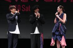 左から岩田剛典、斎藤工、浅見れいな。