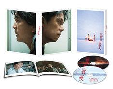 「三度目の殺人」Blu-rayの展開写真。