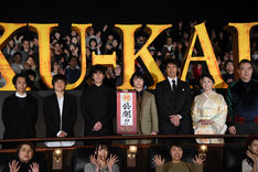 映画「空海-KU-KAI- 美しき王妃の謎」の初日舞台挨拶の様子。