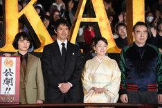 左から染谷将太、阿部寛、松坂慶子、チェン・カイコー。
