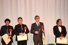 左から大森南朋、ピエール瀧、松重豊、金田時男。
