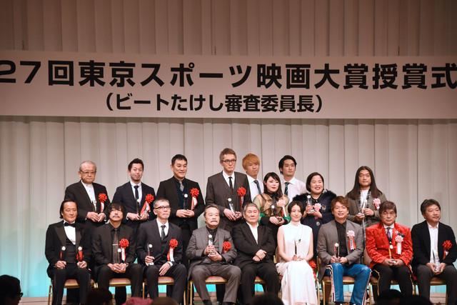 第27回東京スポーツ映画大賞の授賞式の様子。