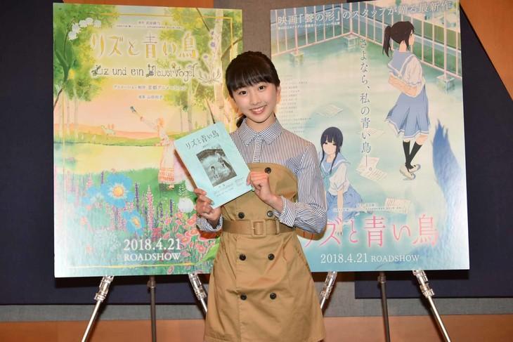 「リズと青い鳥」公開アフレコの様子。リズ役と少女役を務めた本田望結。