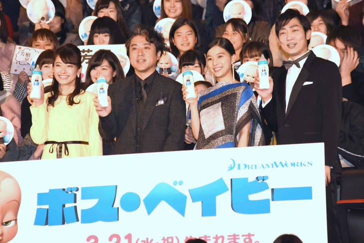 「ボス・ベイビー」ジャパンプレミア舞台挨拶の様子。左から乙葉、ムロツヨシ、芳根京子、石田明。
