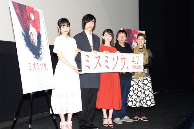 左から大谷凜香、清水尋也、山田杏奈、内藤瑛亮、タテタカコ。