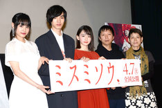 映画「ミスミソウ」完成披露上映会にて、左から大谷凜香、清水尋也、山田杏奈、内藤瑛亮、タテタカコ。