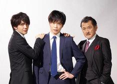 左から林遣都演じる牧凌太、田中圭演じる春田創一、吉田鋼太郎演じる黒澤武蔵。
