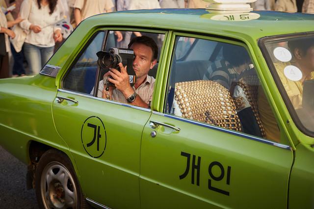 「タクシー運転手 ~約束は海を越えて~」