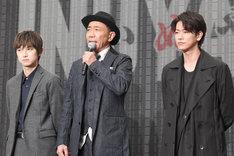 「いぬやしき」新宿プレミアムイベントの様子。