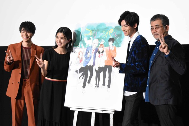 映画「プリンシパル~恋する私はヒロインですか?~」公開記念イベントの様子。左から高杉真宙、黒島結菜、小瀧望、篠原哲雄。