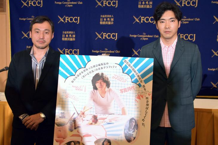 「素敵なダイナマイトスキャンダル」記者会見にて、左から冨永昌敬、柄本佑。