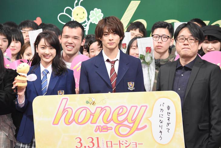 「平野紫耀 honey」の画像検索結果