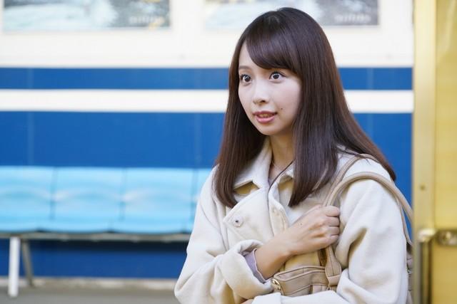 「宮本から君へ」より、華村あすか演じる甲田美沙子。