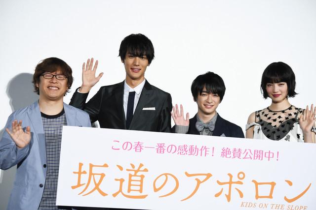 「坂道のアポロン」公開御礼イベントの様子。左から三木孝浩、中川大志、知念侑李、小松菜奈。