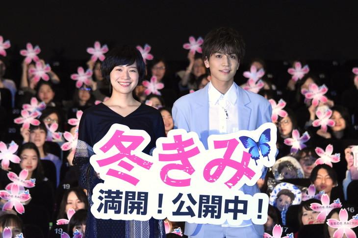 「去年の冬、きみと別れ」イベントの様子。左から土村芳、岩田剛典。