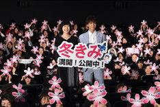 「去年の冬、きみと別れ」イベントの様子。