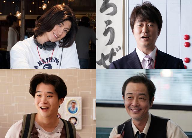 「SUNNY 強い気持ち・強い愛」追加キャスト。左上から時計回りに三浦春馬、新井浩文、リリー・フランキー、矢本悠馬。