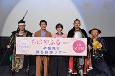 愛知・TOHOシネマズ 赤池での舞台挨拶に登壇した野村周平(中央左)、広瀬すず(中央)。