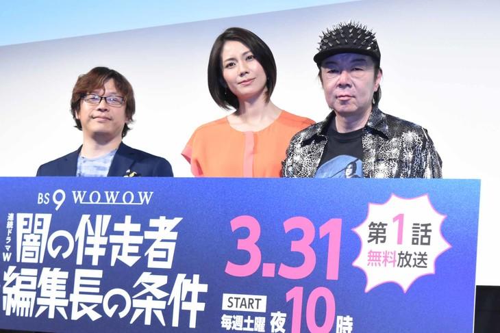 「連続ドラマW 闇の伴走者~編集長の条件」完成披露舞台挨拶の様子。左から三木孝浩、松下奈緒、古田新太。