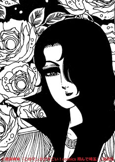 「このマンガがすごい!comics 翔んで埼玉」より、麻実麗。