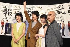 「意義あり!」ポーズで撮影に応じる神木隆之介(中央左)。