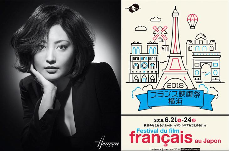 常盤貴子(左)とフランス映画祭2018キービジュアル(右)。