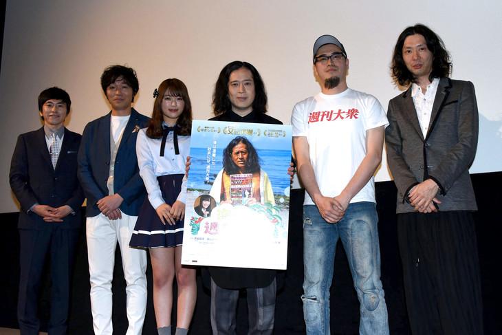 映画「海辺の週刊大衆」の初日舞台挨拶に登壇した(左から)しずる村上、高橋努、渋谷凪咲、ピース又吉、せきしろ、太田勇監督。