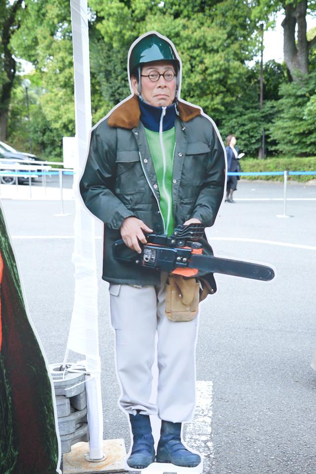 ドラマ「バイプレイヤーズ~もしも名脇役がテレ東朝ドラで無人島生活したら~」に出演した際の大杉漣のパネル。