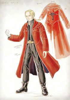 エドの衣装デザイン画(衣装デザイン:西原梨恵)。