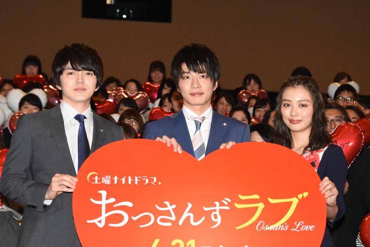 「おっさんずラブ」の製作発表記者会見の様子。左から林遣都、田中圭、内田理央。