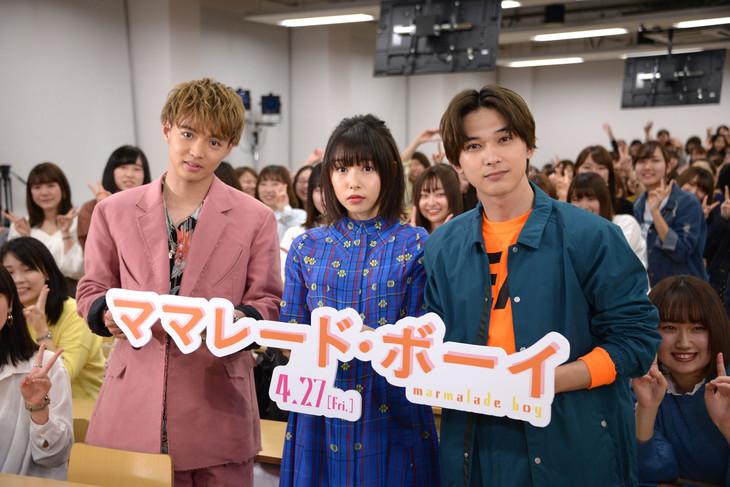 左から佐藤大樹、桜井日奈子、吉沢亮。
