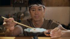 「ジーマーミ豆腐」メインビジュアル