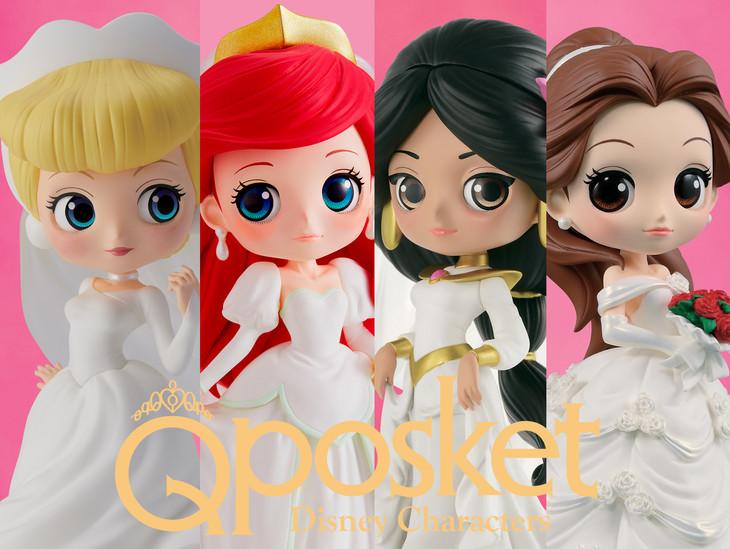 「Q posket Disney Characters」左からシンデレラ、アリエル、ジャスミン、ベルのフィギュア。(c)Disney