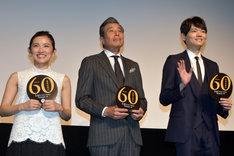 「連続ドラマW 60 誤判対策室」完成披露舞台挨拶の様子。