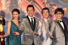 コーラスグループ風のポーズを取る秋元才加、遠藤憲一、加藤浩次、山寺宏一。