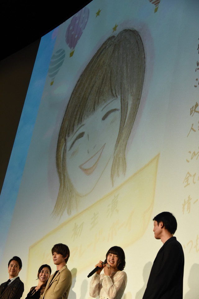 スクリーンに映し出された桜井日奈子の実母からの手紙に描かれた桜井の似顔絵。