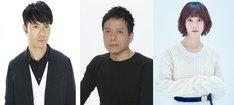 左から藤井隆、勝村政信、松井玲奈。