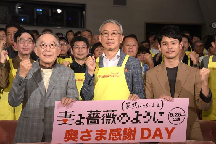 「妻よ薔薇のように 家族はつらいよIII」男性限定イベントの様子。左から橋爪功、西村まさ彦、妻夫木聡。