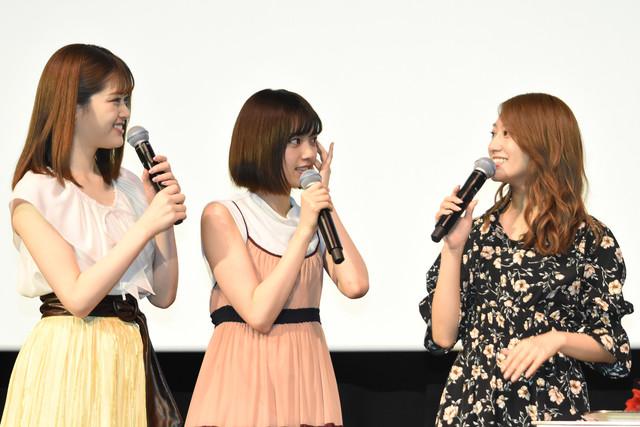 「あさひなぐ」のBlu-ray & DVD発売記念スペシャルトーク&上映イベントの様子。