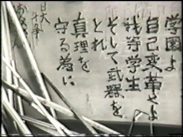 「いつか死ぬのね」 (c)佐々木美智子