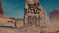 「伝説の武闘家ジャッキー・チェン 扇篇」