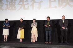 「『宇宙戦艦ヤマト2202 愛の戦士たち』第五章『煉獄篇』」最速先行上映会の様子。