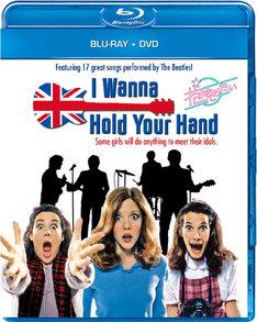 「抱きしめたい」Blu-ray+DVDセットのジャケット(変更の可能性あり)。