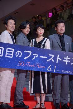左からムロツヨシ、山田孝之、長澤まさみ、佐藤二朗。