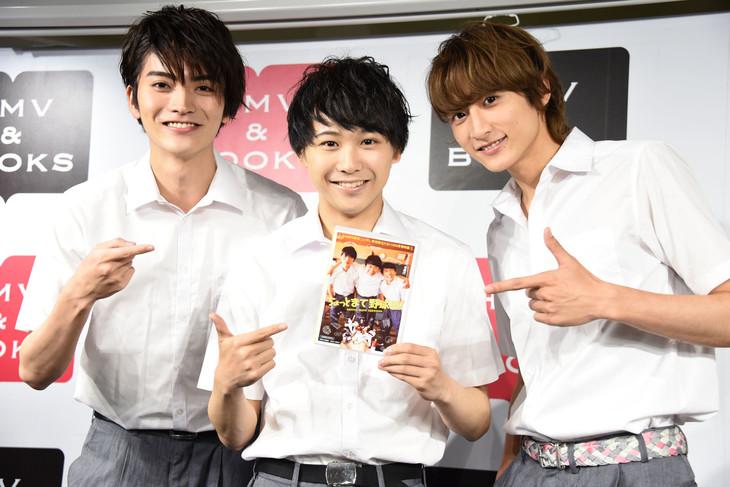 左から山本涼介、須賀健太、小関裕太。